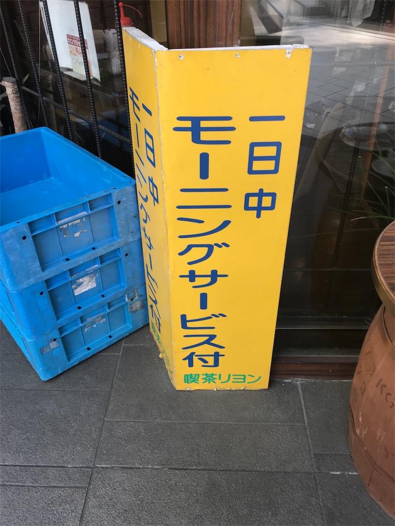 f:id:iwatako:20190112071217j:plain