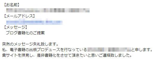 f:id:iwatako:20190227184106j:plain