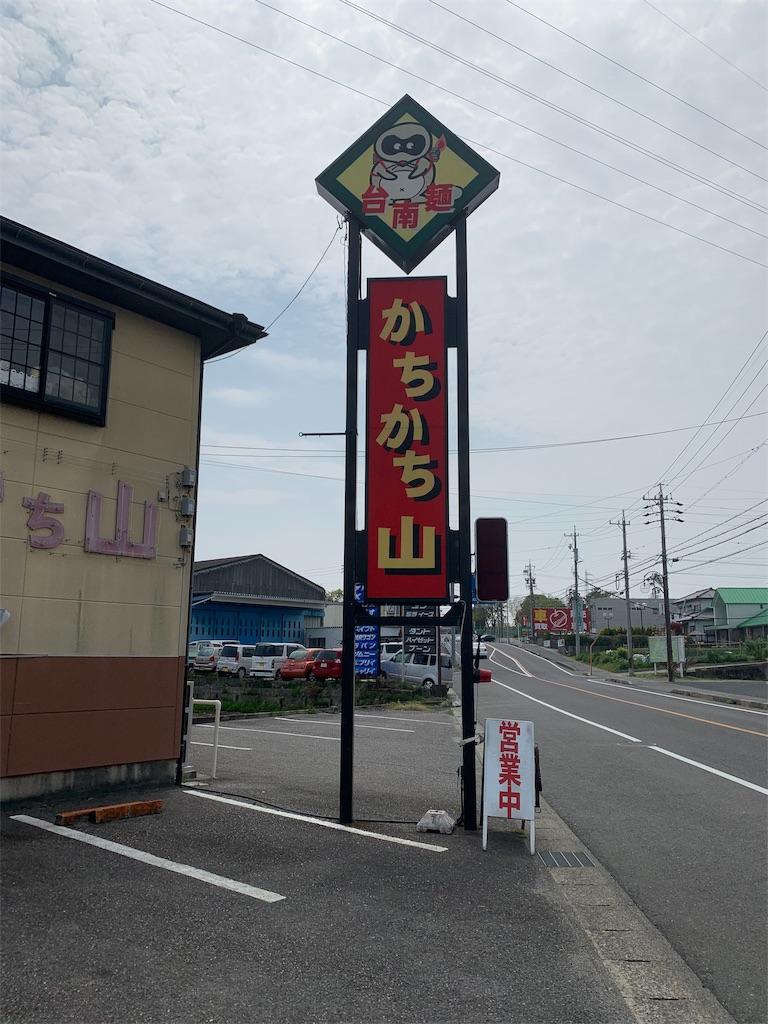 f:id:iwatako:20190423121047j:image