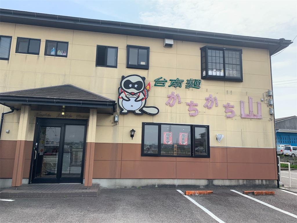 f:id:iwatako:20190423121315j:image