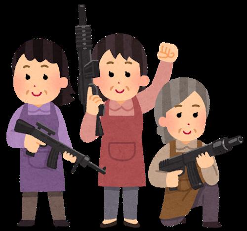 f:id:iwatako:20190505235240p:plain