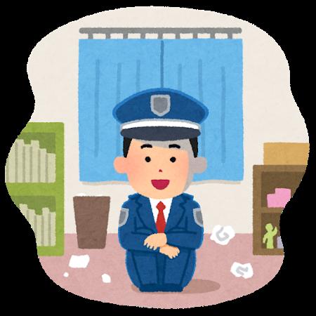 f:id:iwatako:20190506101624p:plain
