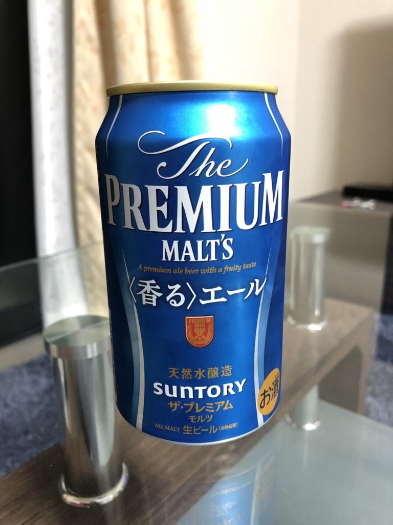 f:id:iwataro:20180321194806j:plain