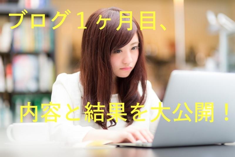 f:id:iwataro:20180411230755j:plain
