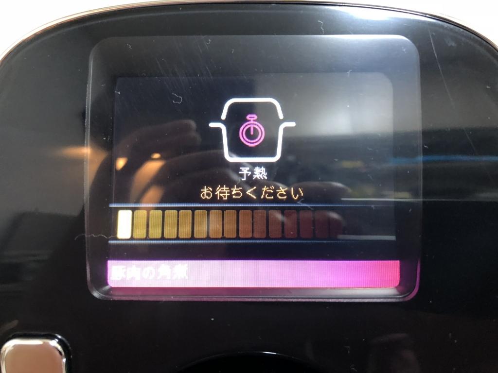 f:id:iwataro:20180421162011j:plain