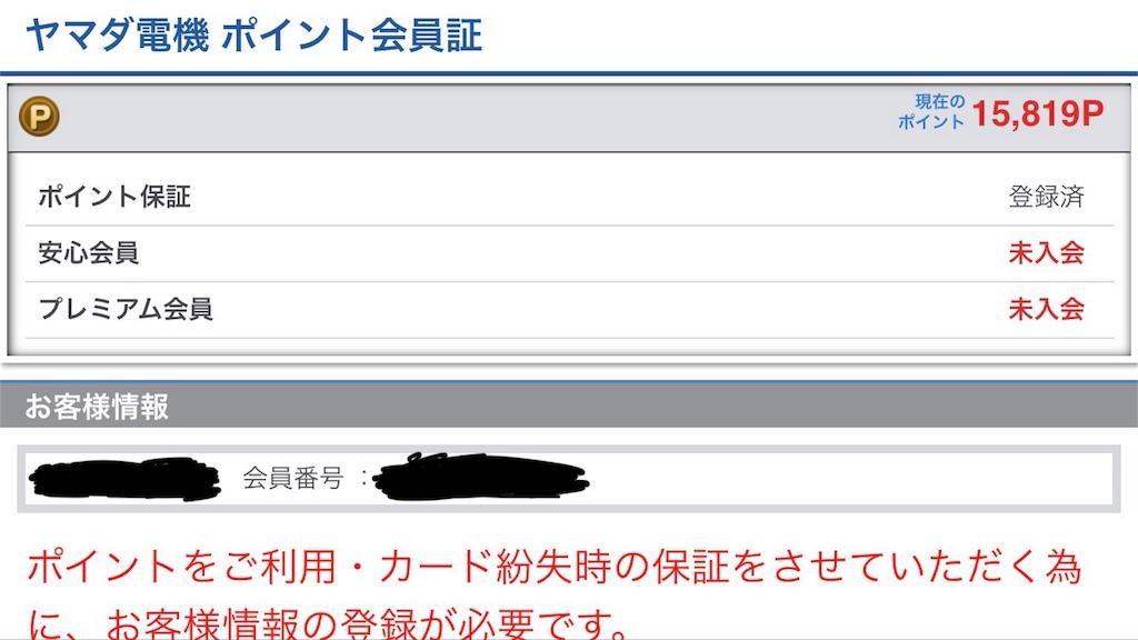 f:id:iwataro:20180430113515j:image