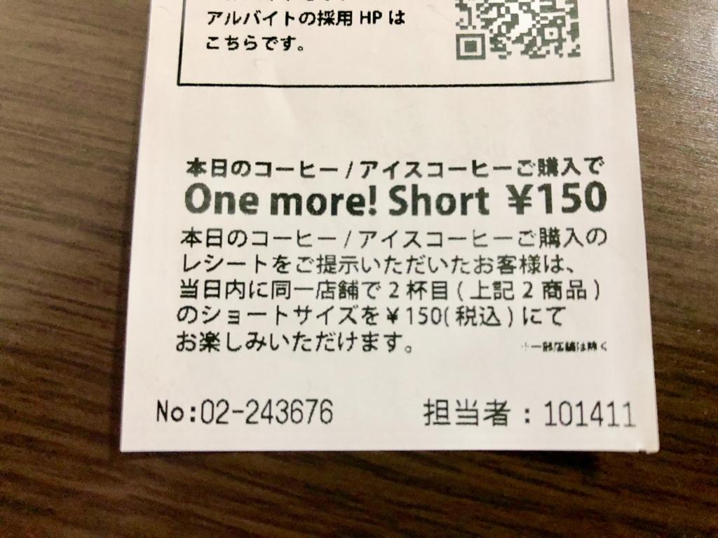 f:id:iwataro:20180430205425j:plain