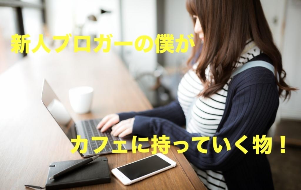f:id:iwataro:20180527173618j:plain