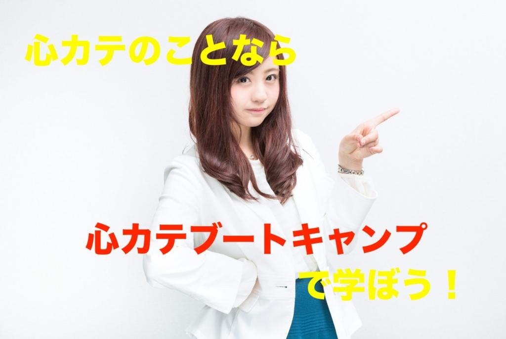 f:id:iwataro:20180702233906j:plain
