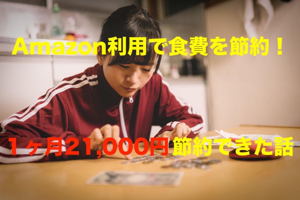 f:id:iwataro:20180707012538j:plain