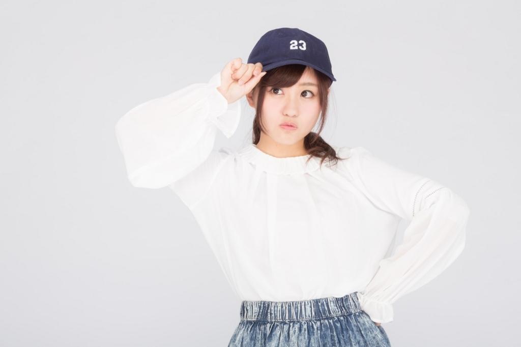 f:id:iwataro:20180708010507j:plain
