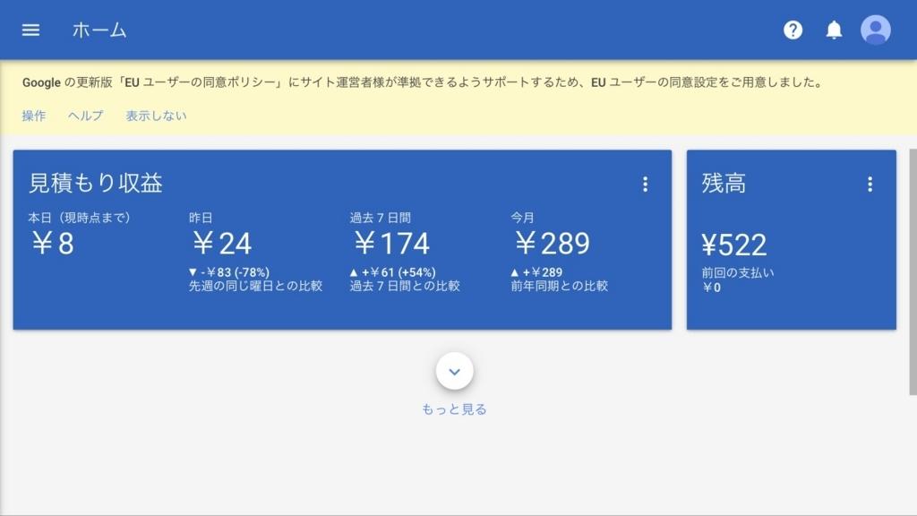 f:id:iwataro:20180709234456j:plain