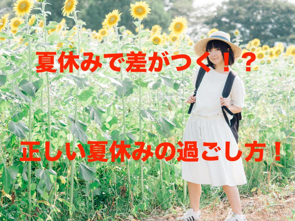 f:id:iwataro:20180718141934j:plain