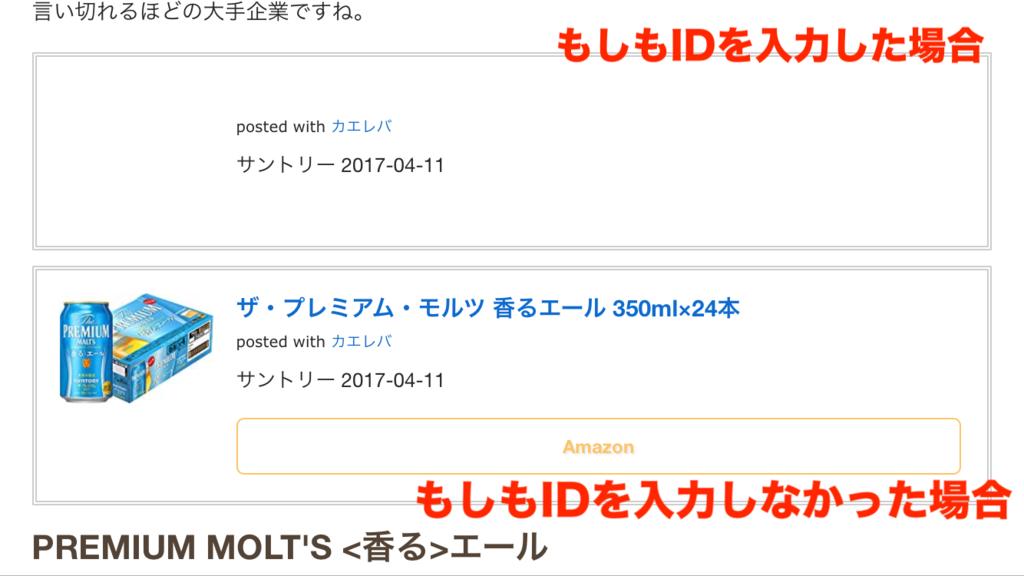 f:id:iwataro:20181007164441p:plain