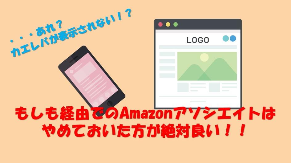 f:id:iwataro:20181007165517j:plain