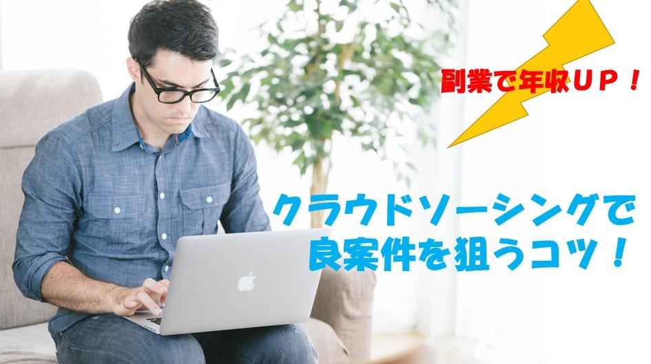 f:id:iwataro:20190109231517j:plain