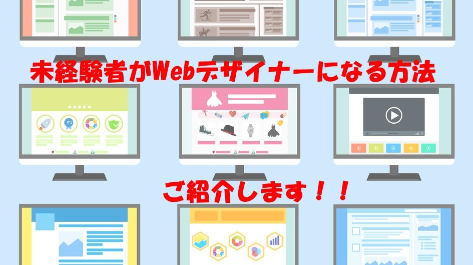 f:id:iwataro:20190310220618j:plain