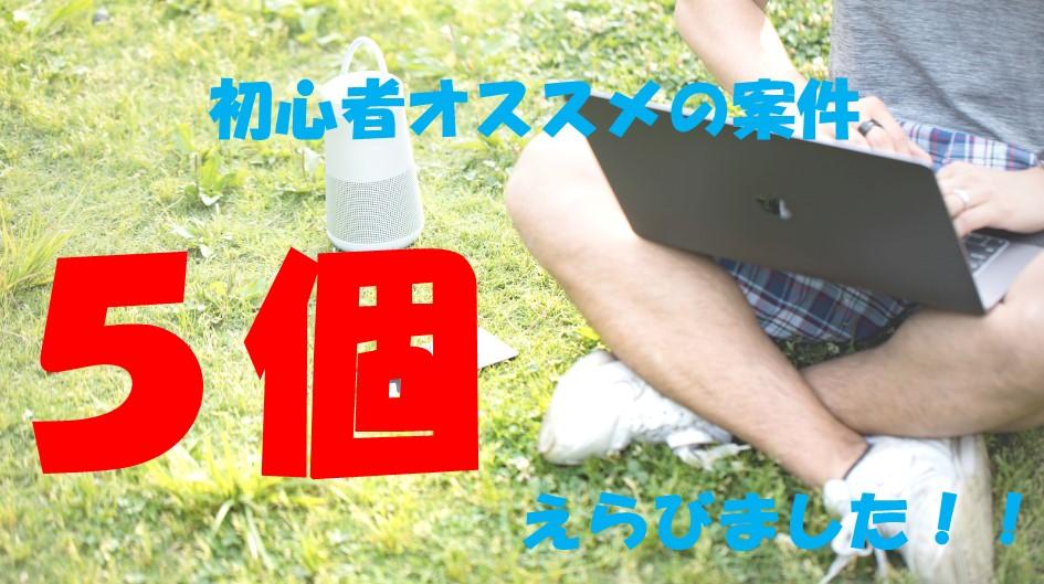 f:id:iwataro:20190313230658j:plain