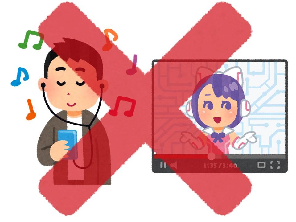f:id:iwataro:20191003224210j:plain