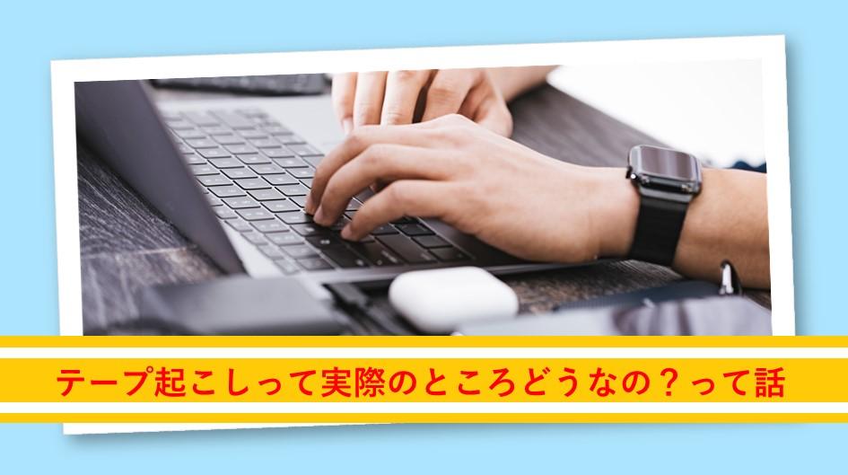 f:id:iwataro:20191003230210j:plain