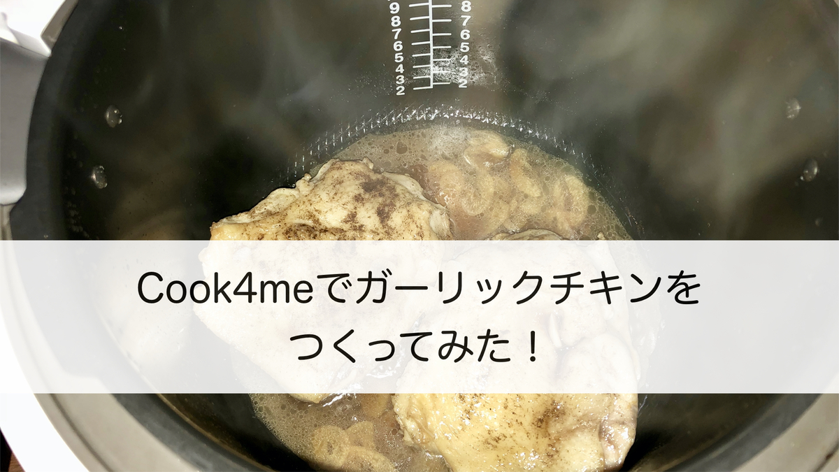 f:id:iwataro:20200126163331j:plain