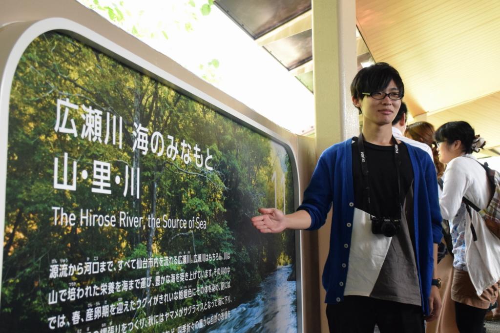 f:id:iwate-u_photo:20160619010002j:plain