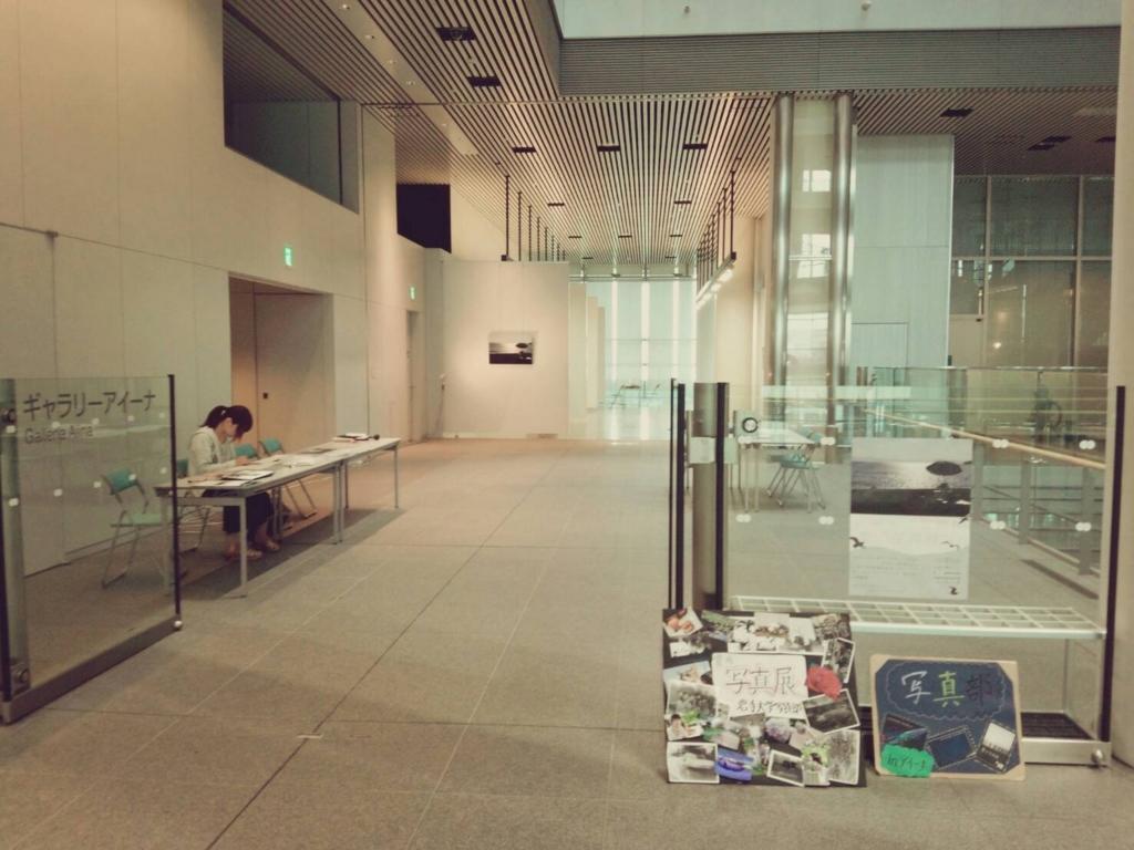 f:id:iwate-u_photo:20160707000702j:plain