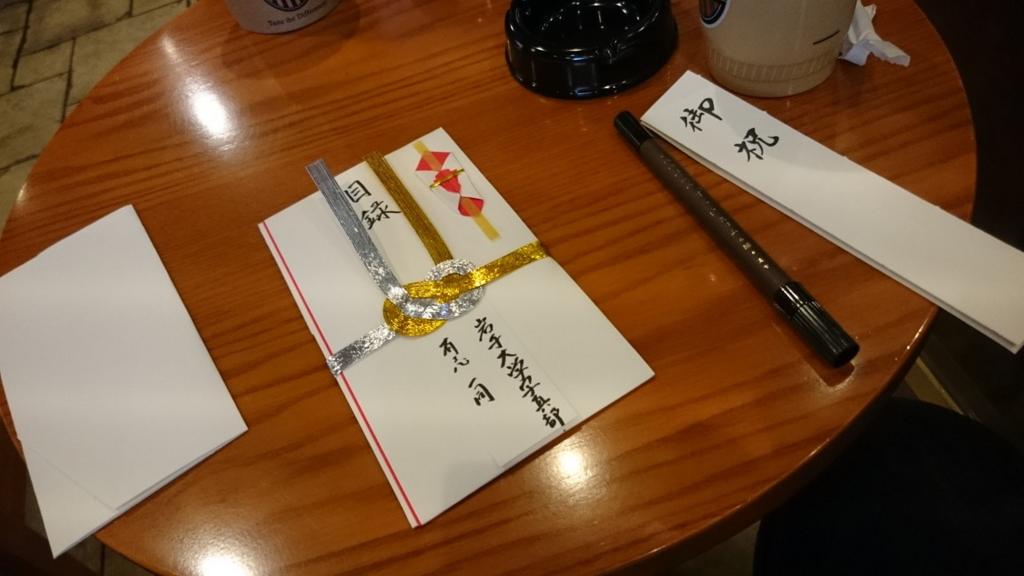 f:id:iwate-u_photo:20161002204323j:plain