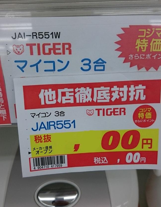 f:id:iwate-u_photo:20161002210042j:plain