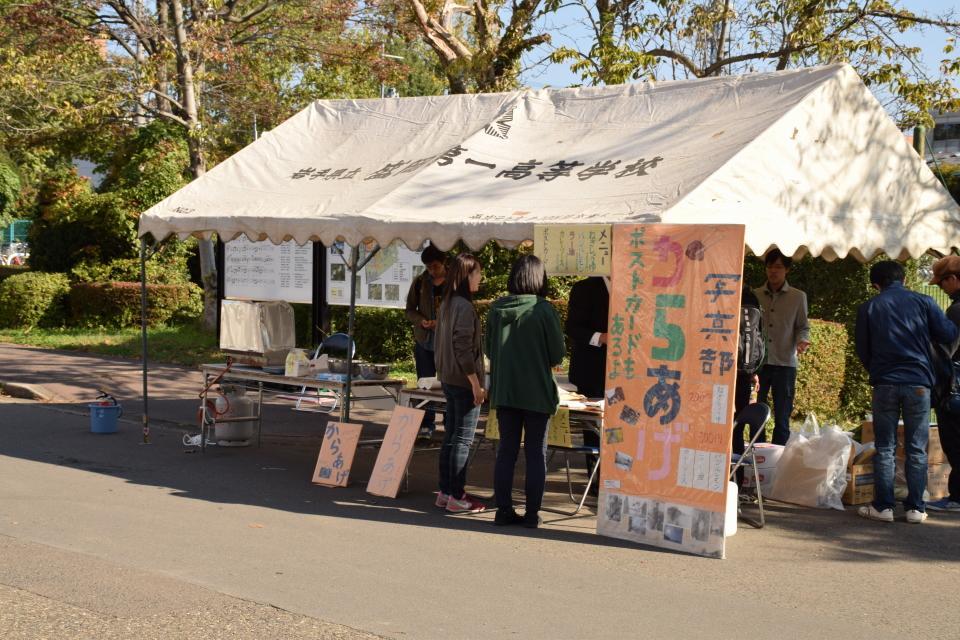 f:id:iwate-u_photo:20161015212343j:plain