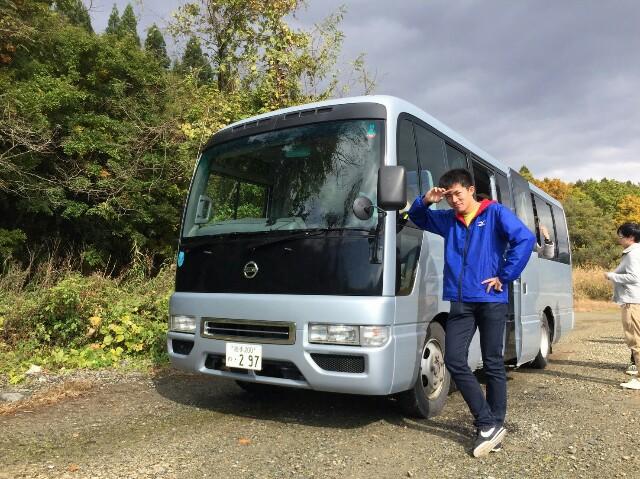 f:id:iwate-u_photo:20161101000113j:image