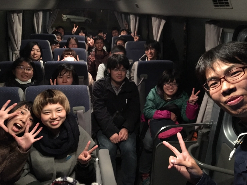 f:id:iwate-u_photo:20161105183606j:plain