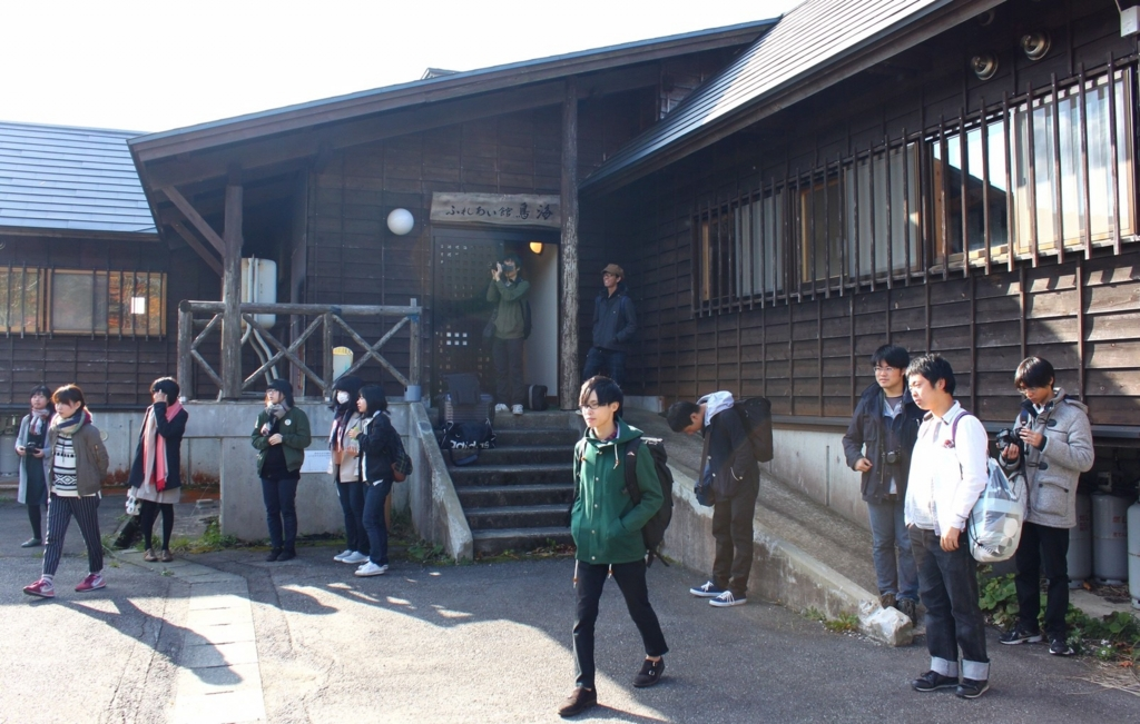 f:id:iwate-u_photo:20161105183801j:plain