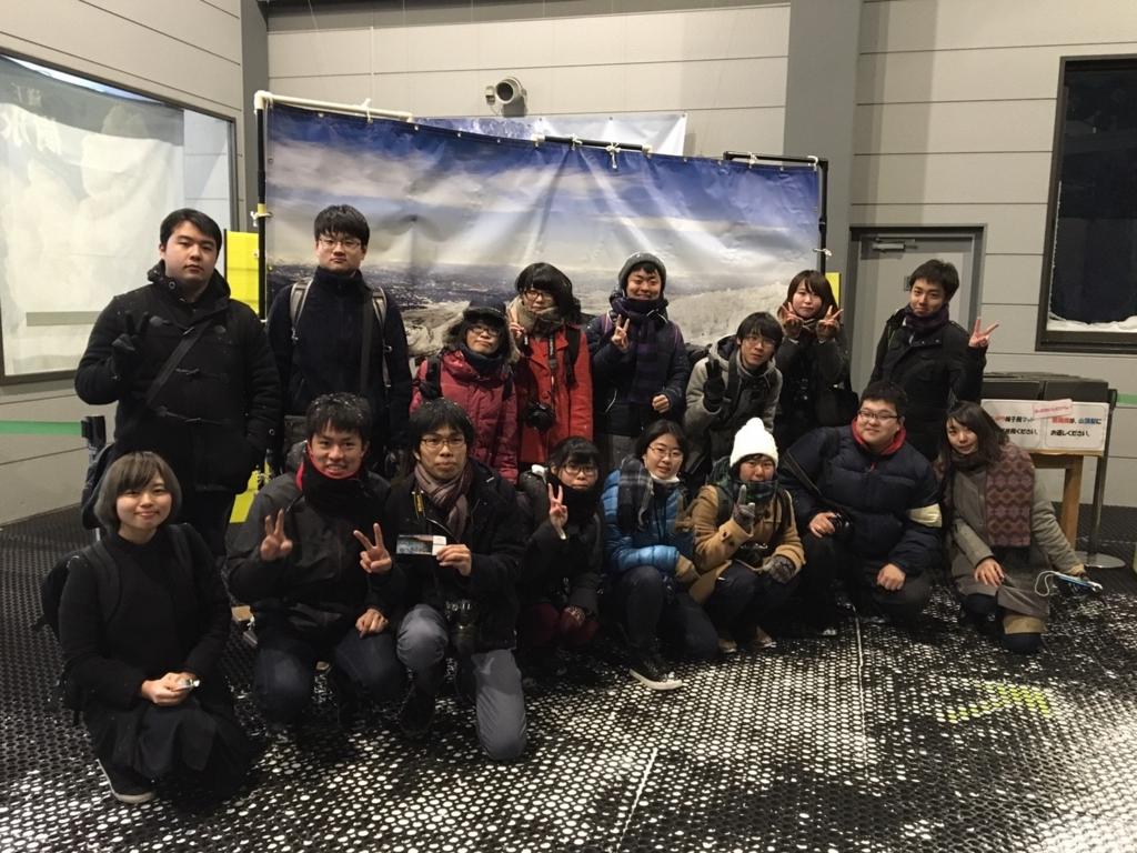 f:id:iwate-u_photo:20170126150919j:plain