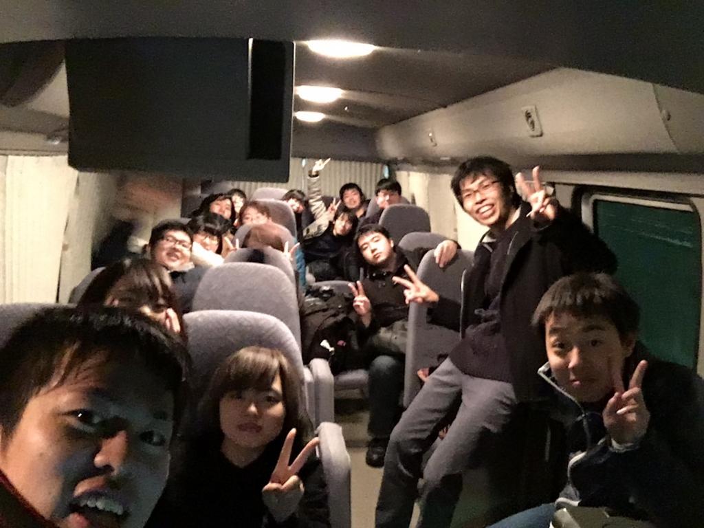 f:id:iwate-u_photo:20170126151553j:plain
