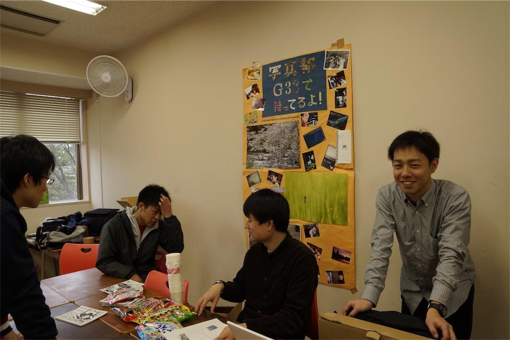f:id:iwate-u_photo:20170415120346j:image