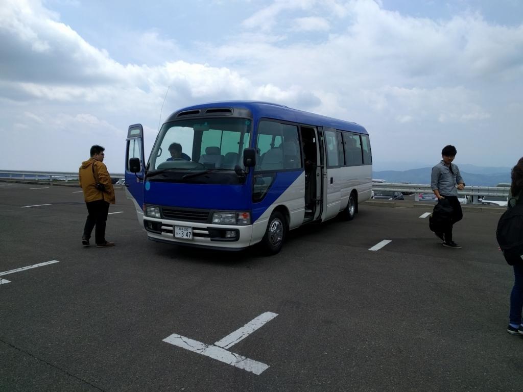 f:id:iwate-u_photo:20170613235718j:plain