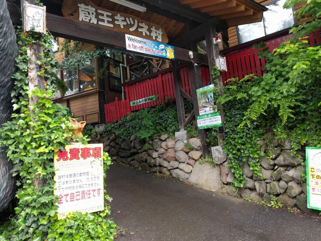 f:id:iwate-u_photo:20170615192308j:plain