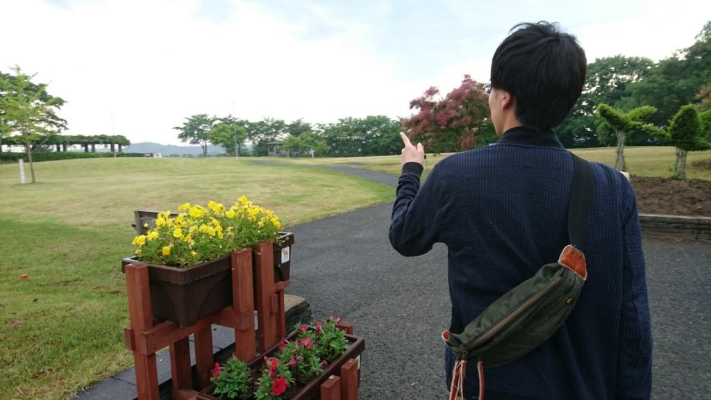f:id:iwate-u_photo:20170615192439j:plain