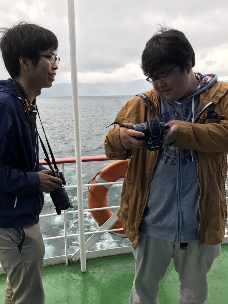 f:id:iwate-u_photo:20170917145009j:plain