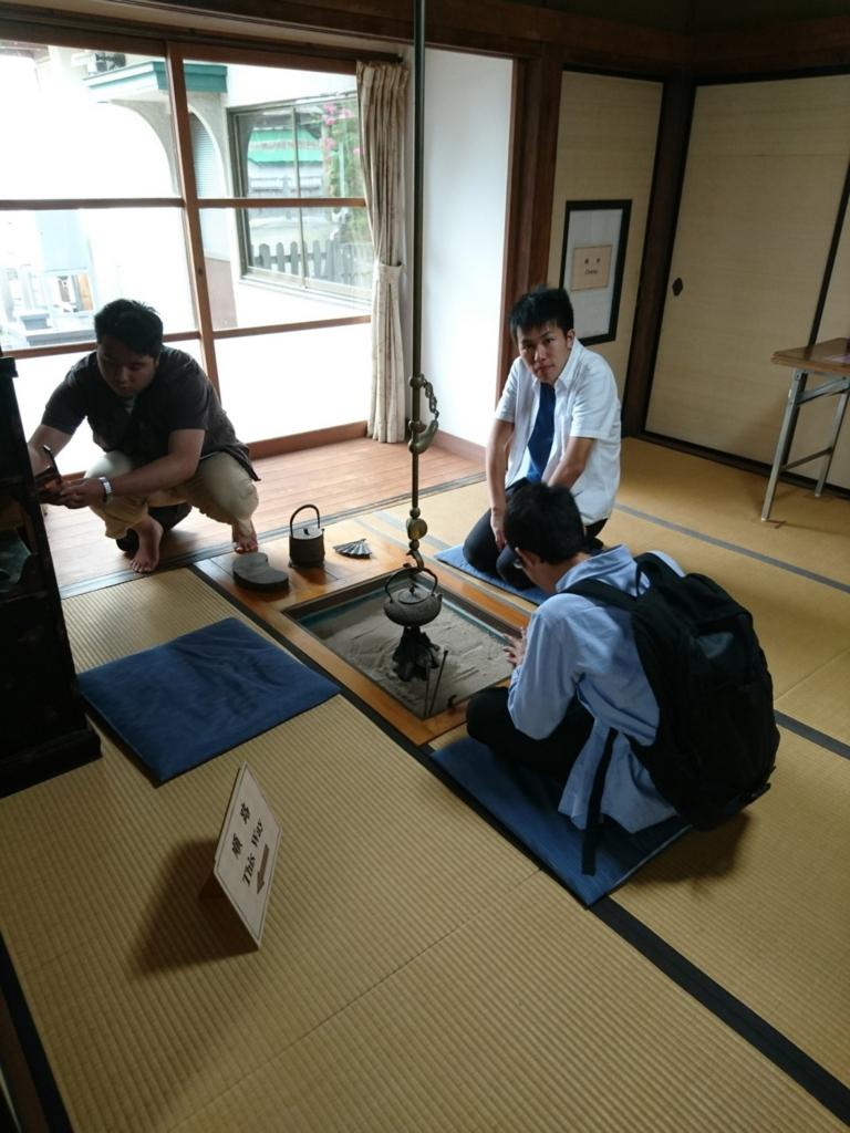 f:id:iwate-u_photo:20170924230213j:plain