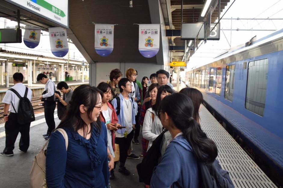 f:id:iwate-u_photo:20170928153754j:plain