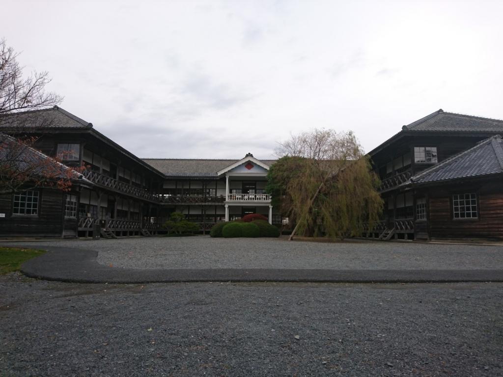 f:id:iwate-u_photo:20171203165822j:plain