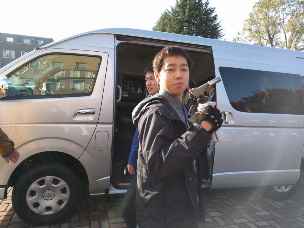 f:id:iwate-u_photo:20171203171136j:plain