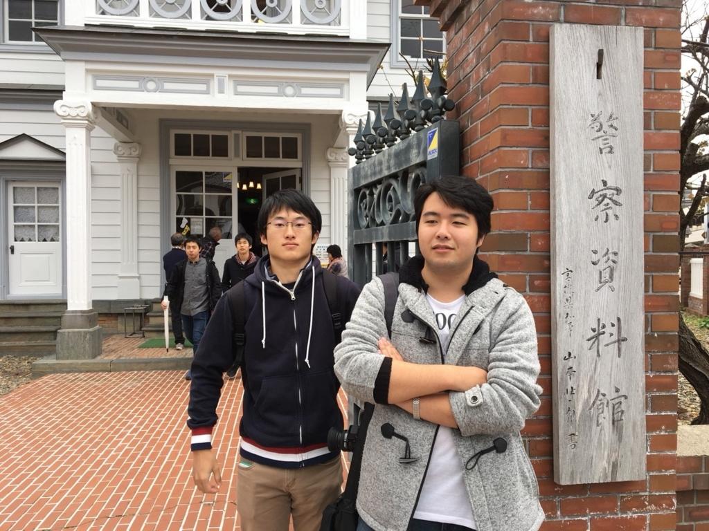 f:id:iwate-u_photo:20171203174125j:plain