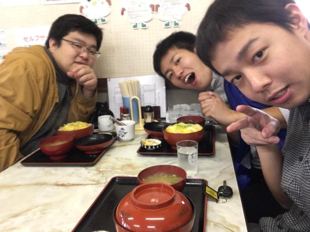 f:id:iwate-u_photo:20171203174946j:plain