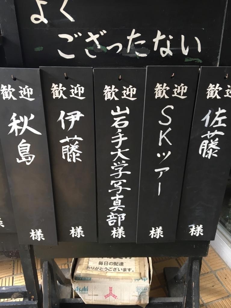f:id:iwate-u_photo:20171221103433j:plain