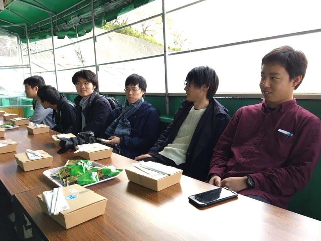 f:id:iwate-u_photo:20171221103456j:plain