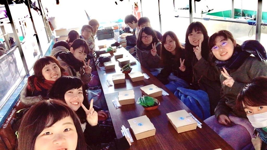 f:id:iwate-u_photo:20171221110139j:plain