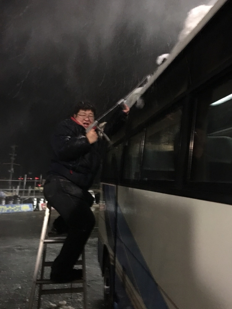 f:id:iwate-u_photo:20180128164842j:plain